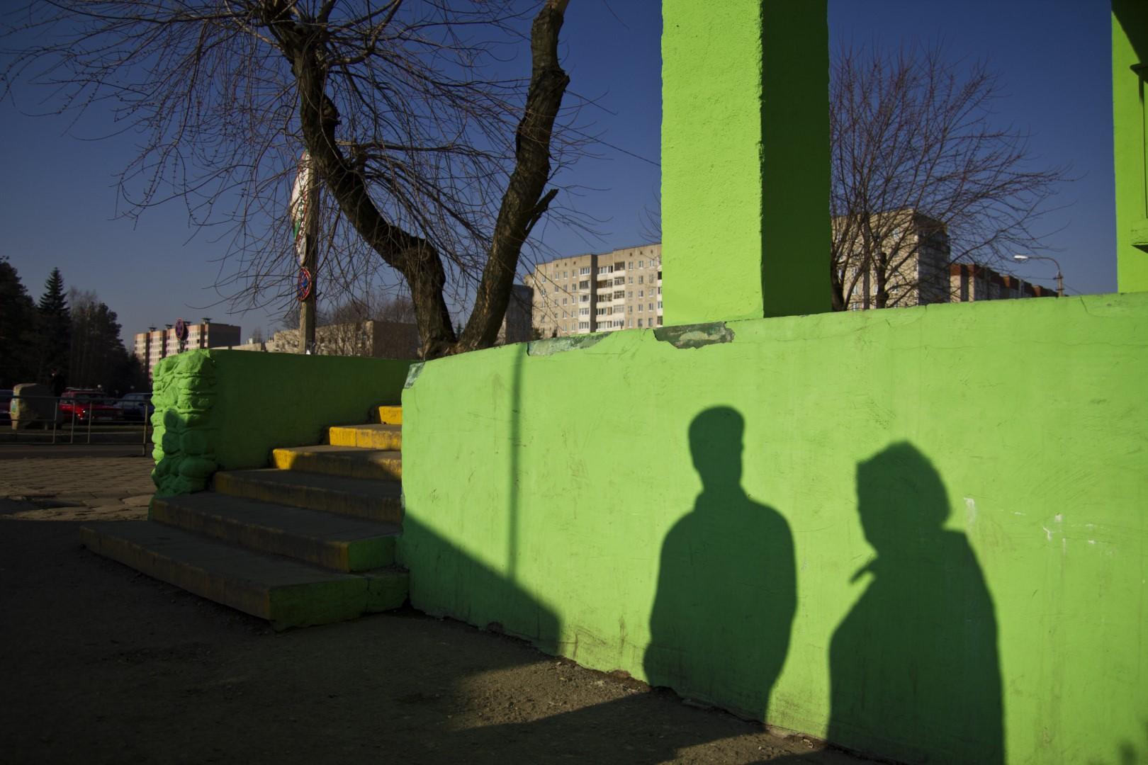 Belarus - Shadow of couple